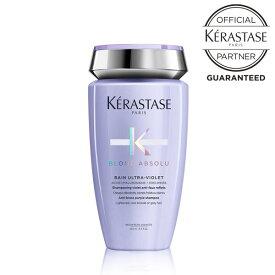 【1,000円OFFクーポン配布中】 KERASTASE ケラスターゼ BL Bain Blond Absolu バン ブロンドアブソリュ 250ml Ultra Violet