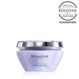 【1,000円OFFクーポン配布中】 KERASTASE ケラスターゼ BL Masque Ultra Violet マスク ブロンドアブソリュ 200ml