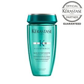 KERASTASE ケラスターゼ RE BAIN EXTENTIONISTE バン エクステンショニスト 250ml