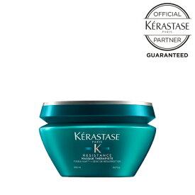 KERASTASE ケラスターゼ RE MASQUE THERAPISTE マスク セラピュート 200g