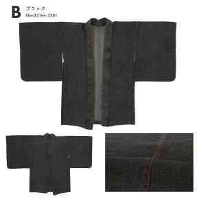 羽織着物洗えるレディースデニム和遊楽綿無地シンプル単衣紺黒カジュアルフリーサイズあす楽対応商品送料無料