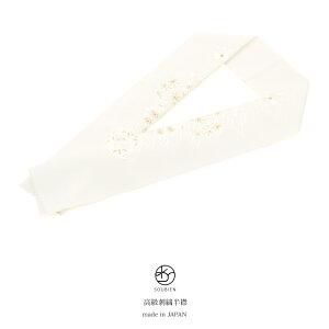 半襟 刺繍 白 半衿 ホワイト 金色 桜 菊 梅 青海波 花丸紋 フォーマル 振袖 成人式 和装小物 女性 レディース 日本製 あす楽対応商品