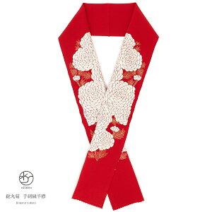 半衿 半襟 刺繍 留袖 訪問着 フォーマル 正絹 赤 レッド 菊 キク 蘇州刺繍 刺繍工房 成人式 振袖 あす楽対応商品 送料無料