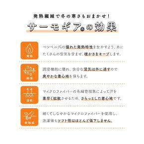 着物スリップきものスリップ肌襦袢ワンピースタイプ日本製防寒冬あったかLINE白和装下着あす楽対応商品送料無料