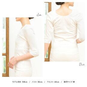 肌襦袢シャツ型日本製肌着防寒冬あったかLINE白補正和装下着メール便あす楽対応商品送料無料