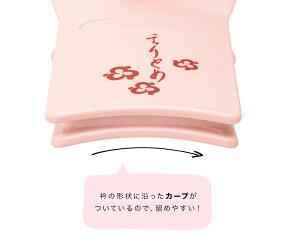 コーリン衿止め着物クリップ着付け小物和装小物きものクリップ特大襟留めピンクあす楽対応商品