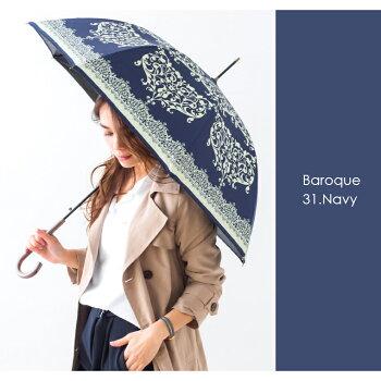 【送料無料】傘レディースおしゃれ遮光率99%UV遮蔽率99%【晴雨兼用ダマスク柄バロック柄ロングジャンプ傘】(mc51jb)長傘雨傘日傘夏かさmacocca紫外線カットUV99%カットかわいい