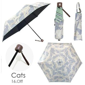 【送料無料】晴雨兼用折りたたみ傘レディース遮光率99%UV遮蔽率99%【レース柄猫柄ねこ柄ネコ柄花柄小花柄フラワー柄】(mc81fa)折りたたみ折り畳み雨傘日傘夏かさmacocca紫外線カットUV99%カットかわいい傘雨晴兼用
