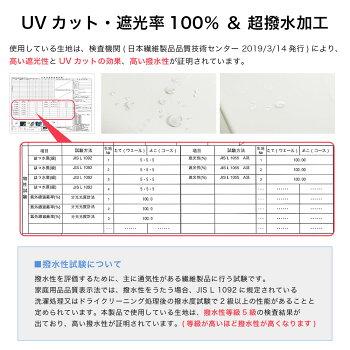 完全遮光超撥水遮光率100%UV遮蔽率100%ショート傘レディースブラックコーティングおしゃれマリンボーダードットギンガムチェック長傘雨傘日傘紫外線カットUV100%カットUVカット遮熱雨晴兼用92189220