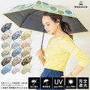 完全遮光 日傘【送料無料】遮光率100% UV遮蔽率100% 折りたたみ傘 北欧柄 レディース ブラックコーティング おしゃれ …