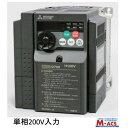 【当日発送】FR-D720S-2.2K 三菱電機 インバーター 2.2KW 単相200V入力/三相200V出力 fr-d720s-2.2k frd720s fe-d720s…