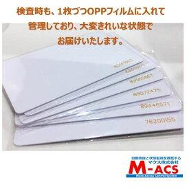 【当日発送】Mia-001【100枚】 Mifare 刻印あり (オレンジ文字)マイフェア ブランク ICカード UID刻印タイプ 白地 無地