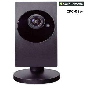 【当日発送】 IPC-09w ワイドアングル フルHD  IPネットワークカメラ ソリッドカメラ SolidCamera