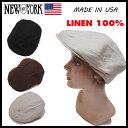 【送料250円ゆうパケット対応】【NewYork Hat】ニューヨークハット/Linen 1900/リネン1900/【6262】/ハンチング/麻/リンネル