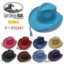 【San Diego Hat KIDS】サンディエゴハットキッズ/KIDS' COWBOY HAT/カウボーイハット/麦わら帽子/【SD-STCLKID】/子…