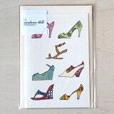 オシャレシリーズ・靴・その1/メッセージカード