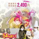 【54%OFF!】【送料無料】マダムシンコ バームクーヘン『 訳ありバウムクーヘン詰め合わせ1kg 』【常温便】訳あり ワ…