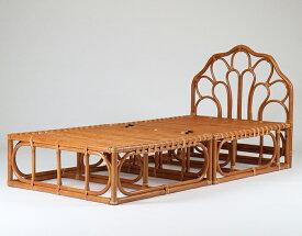 Kazama 籐 ラタン すのこ ベッド ラタンベッド 籐ベッド シングルサイズ シングル すのこベッド 折りたたみ 分割 セパレート クレオパトラシングルベッド