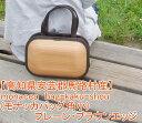 送料無料!monacca bag-kaku-shou(モナッカバッグ角小) プレーン・ブラウンエッジ