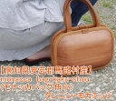 送料無料!monacca bag-kaku-shou(モナッカバッグ角小) タンニン・モカエッジ