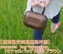 送料無料!monacca bag-kaku-shou(モナッカバッグ角小) ブラウン