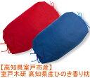 高知県産ひのき香り枕