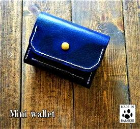 ミニウォレット エルヴァケーロ イタリアンレザー 小さい財布 迷彩 おしゃれ 小銭入れ付き プレゼント ギフト コンパクト サブ財布 シンプル構造 BARNESE ミニマル財布 ミニマム財布