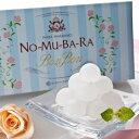 ノムバラ ボンボン キャンディー バレンタインデー ホワイト ウォーター バラサプリメント
