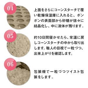 NO-MU-BA-RA(ノムバラ)ボンボン(砂糖菓子キャンディー)(10粒入)【送料無料】【あす楽】日本製国産バレンタインホワイトデー飲むバラ水ローズウォーターnomubaraバラサプリメントのむばら口臭ご褒美プチ贅沢内祝プレゼントギフト贈り物