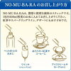 NO-MU-BA-RA nombara) nomubara 喝玫瑰水 ☆ 玫瑰水 バラサプリメント ローズザプリメント 口臭氣味