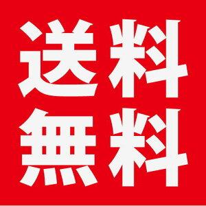 【期間限定送料無料】NO-MU-BA-RAボーテローズソリッドパフューム(練香水・リップクリーム)【10P01Mar15】【スーパーセール201503】nomubara