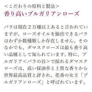 ローズダレーナローズオイルサプリメント【送料無料】RoseDarenaローズドリナプレミアム3000