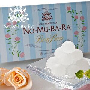NO-MU-BA-RA ノムバラ ボンボン(30粒入) 砂糖菓子 キャンディー あす楽 日本製 国産 高級 特選 ホワイトデー 母の日飲むバラ水 ローズウォーター nomubara バラサプリメント のむばら 口臭 ご