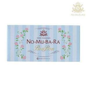 芳醇なバラの香り☆NO-MU-BA-RA(ノムバラ)ボンボン【癒し】【あす楽対応_】【楽ギフ_包装】バラジャム、いちごジャム、ストロベリージャム、ブルーベリージャム