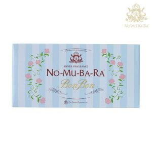 NO-MU-BA-RA(ノムバラ)ボンボン(10粒入)( 砂糖菓子 キャンディー )【送料無料】 【あす楽】 日本製 国産 高級 特選 バレンタイン ホワイトデー  飲むバラ水 ローズウォーター nomubara