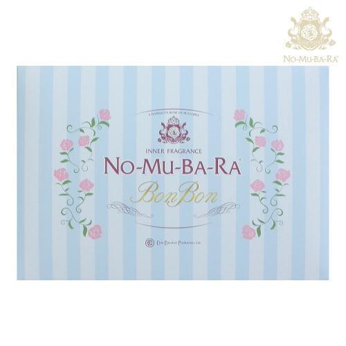 NO-MU-BA-RA(ノムバラ)ボンボン(砂糖菓子・キャンディー)(30粒入)【送料無料】 【あす楽】 日本製 国産 ホワイトデー 母の日 飲むバラ水 ローズウォーター nomubara バラサプリメント のむばら 口臭 ご褒美 プチ贅沢 ギフト