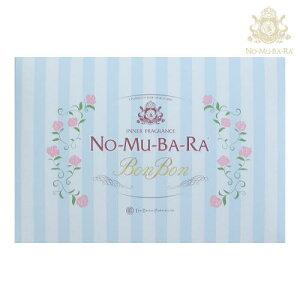 NO-MU-BA-RA(ノムバラ)ボンボン(30粒入)( 砂糖菓子 キャンディー ) 【あす楽】 日本製 国産 高級 特選 ホワイトデー 母の日 飲むバラ水 ローズウォーター nomubara バラサプリメント のむ
