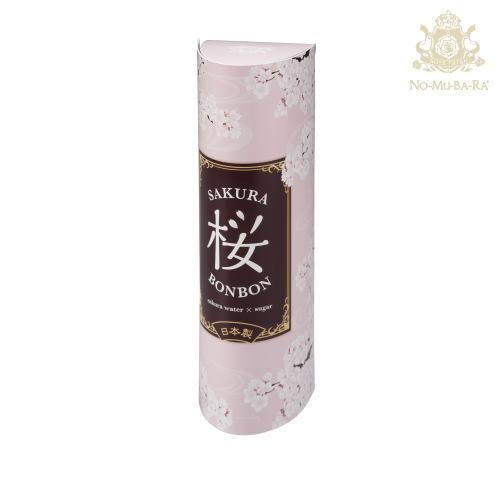NO-MU-BA-RA(ノムバラ)さくらボンボン(砂糖菓子・キャンディー)(4粒入)【送料無料】 【あす楽】 日本製 国産 ホワイトデー 母の日 飲むバラ水 ローズウォーター nomubara バラサプリメント のむばら 日本みやげ