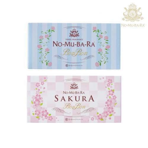 NO-MU-BA-RA(ノムバラ)ボンボン&さくらボンボンセット(砂糖菓子・キャンディー)(各10粒入) 【あす楽】 日本製 国産 ホワイトデー 母の日 飲むバラ水 ローズウォーター nomubara バラサプリメント のむばら 口臭 ご褒美 プチ贅沢 ギフト プレゼント 贈り物