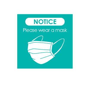マスク着用 注意喚起ステッカー (クールデザイン)Seal&Sticker's