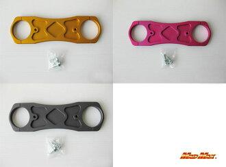 ●●●상품 신고 후로부터 받으면!! ☆매근☆에이프50/100알루미늄 스태빌라이져(골드・핑크・블랙) APE50 APE100