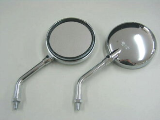 And your package! Z2 in the mirror / plated 8 mm