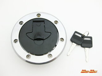 And your package! Kawasaki vehicle for tank cap