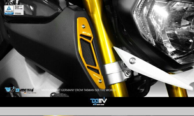 【送料無料!!】Dimotiv(DMV) MT-09(13-15) エアーインテークカバー(Air Intake cover)