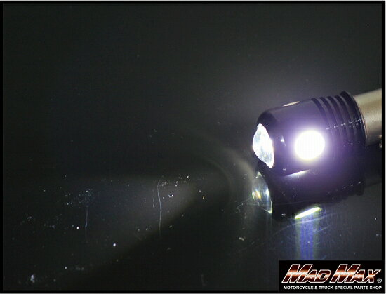 【送料無料!!】S25(BA15S) ハイパワー LEDバルブ 12-24V兼用 シングル球 ホワイト 2個セットフォグランプ/バスマーカー/テールランプ/ウィンカーバルブ/ナンバー灯/車高灯/SMD/スポットライト/コーナーランプ