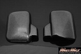 【数量限定】【送料無料!!】ダイハツ ハイゼット S500系 カーボンルック ミラーカバー 左右SET ブラック/シガ−ソケット/マッドマックス/MADMAXHIJET ハイジェット