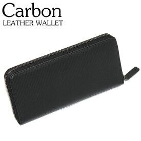 73ac3809c409 【送料無料!!】カーボン加工 × 牛革 ラウンドファスナー 財布 メンズ ウォレット カード