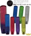 【送料無料!!】クリスタル シフトノブ 泡 200mm 各色 ふそう キャンター ベストワンファイター フルコンファイター い…