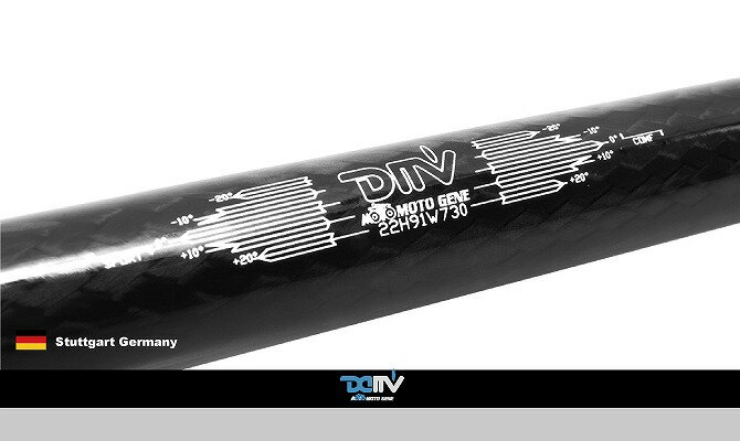 【送料無料!!】Dimotiv DMV 22mm ハンドルバー カーボン(22mm Sport Standard)YAMAHA