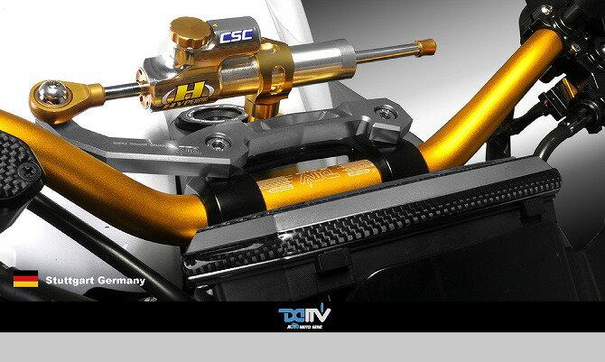 【送料無料!!】Dimotiv DMV 28mm ハンドルバー H120mm W725mm(28mm Racing Standard)YAMAHA BWS/MT-09/V-MAX 1700/XJR1300